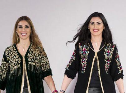 Rafinity participe à la London Fashion Week
