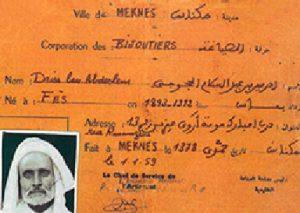 Carte du grand père de M Aziz El Hajouji