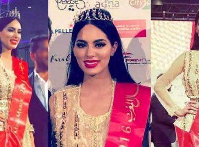 La couronne de Miss Maroc signée Rafinity